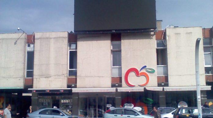 Rušiće zgradu nekadašnjeg Beka
