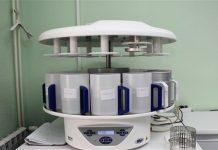 EPCG donirala tkivni procesor bolnici u Brezoviku