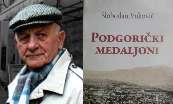 Promocija knjige Slobodana Vukovića